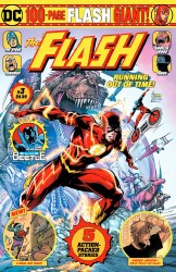 Flash Giant #3
