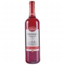 BERINGER RED MOSCATO 750ML