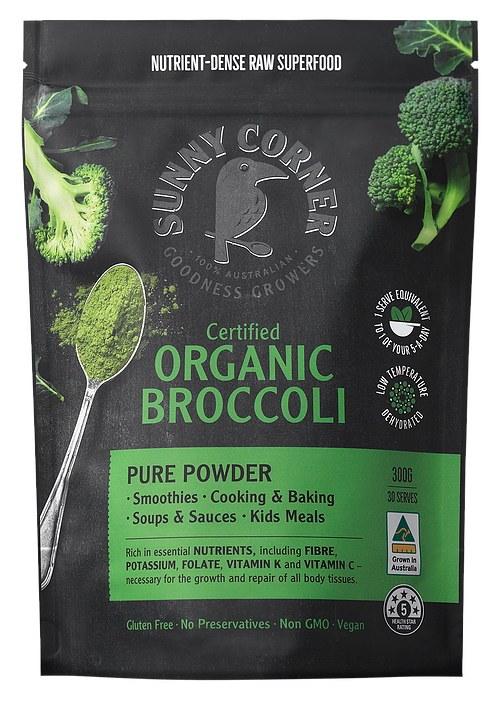Broccoli Powder 300G