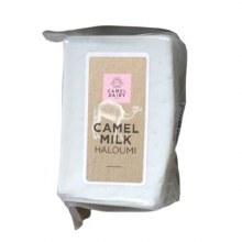 Camel Milk Halloumi 200gCryovac