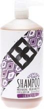 ALAFFIA-SHEA -Shampoo Lavender 950ml