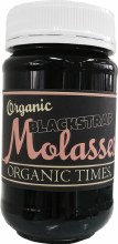Blackstrap Molasses  490g