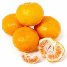 Mandarin Imperial 1kg