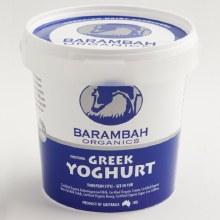Yoghurt Greek Style 375g