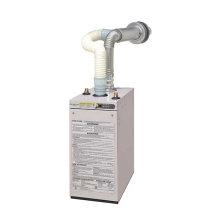 OIL MISER OM-122DW Tankless Water Heater