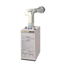 OIL MISER OM-122DW Tankless Water Heater