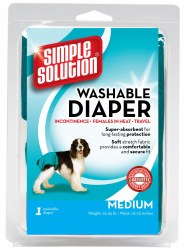 Pupsters Washable Diaper Med