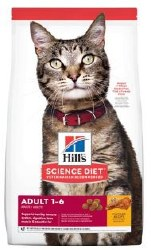Hills SD Cat Adult Chicken 7lb