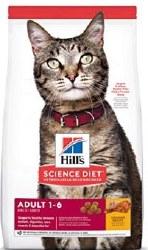 Hills Science Diet Adult 1-6 yr W/Chicken 4lb Bag
