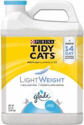 Light Weight Glade 8.5lb