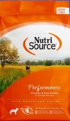 Nutrisource Performance Chicken and Rice Formula For Extremely Active Dogs Dry Dog Food 40lb