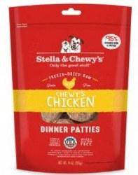 Stella Chewy ChickenPatti 14oz