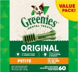 Greenies Petite 60ct 36oz