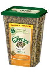 Greenies Dental Chicken 9.75oz