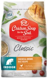 Chicken Soup for the Soul Indoor Hairball Formula15lb