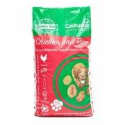 Cobbydog Chicken and Rice Complete Gluten Free Dog Food