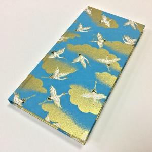 2020 Pocket Diary Cranes