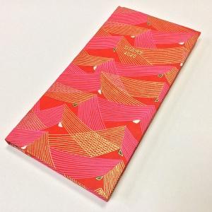 2020 Pocket Diary Red Jazz