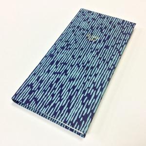 2020 Pocket Diary Yousuke
