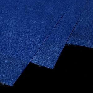 Matsuo Kozo #12 Blue