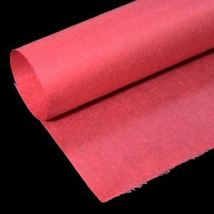 Kizuki Somegami Red