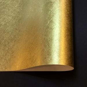 Metal Midare Yellow Gold #26