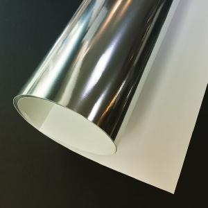 Splendorlux - Silver Mirror B1