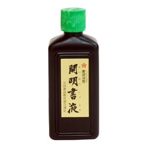 Sumi-e Ink - 180ml