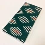 2020 Pocket Diary Lantern