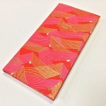 2020 Pocket Diary Red Jazz