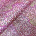 Chiyogami Pink Salome