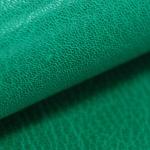 Harmatan Leather Green 17 4.75