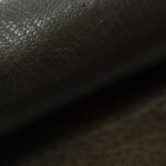 Harmatan Leather Chocolate 32