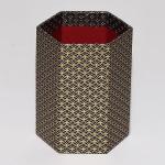 Pencil Pot - Helix