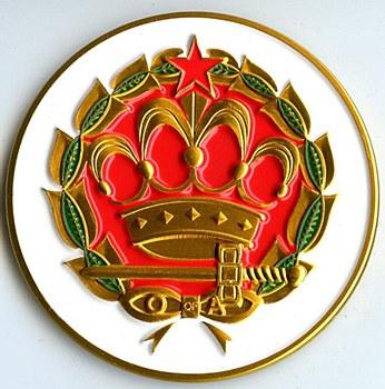 Order of Amaranth Auto Emblem