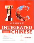 IC 1 4th ed textbook