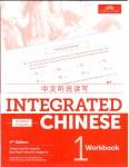 IC 1 4th ed. workbook