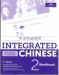 IC 2 Workbook