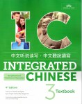 Integrated Chinese 3 Textbook