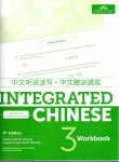 Integrated Chinese 3 Workbook