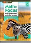 Math in Focus Textbook 5A