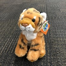 "8"" Tiger Plush Member Price"