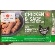 Applegate Naturals Frozen Chicken & Sage Sausages 7oz