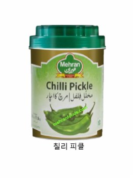 Mehran Chilli Pickle 1Kg