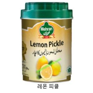 Mehran Lemon Pickle 1Kg