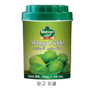 Mehran Mango Pickle 1Kg