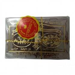 Altaj Saffron 5 Gms