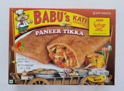Babu's Paneer Tikka 8oz