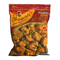 Bhagwatis Muthia