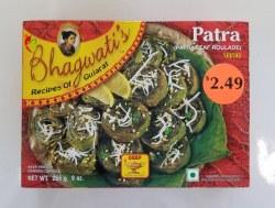 Bhagwatis Patra